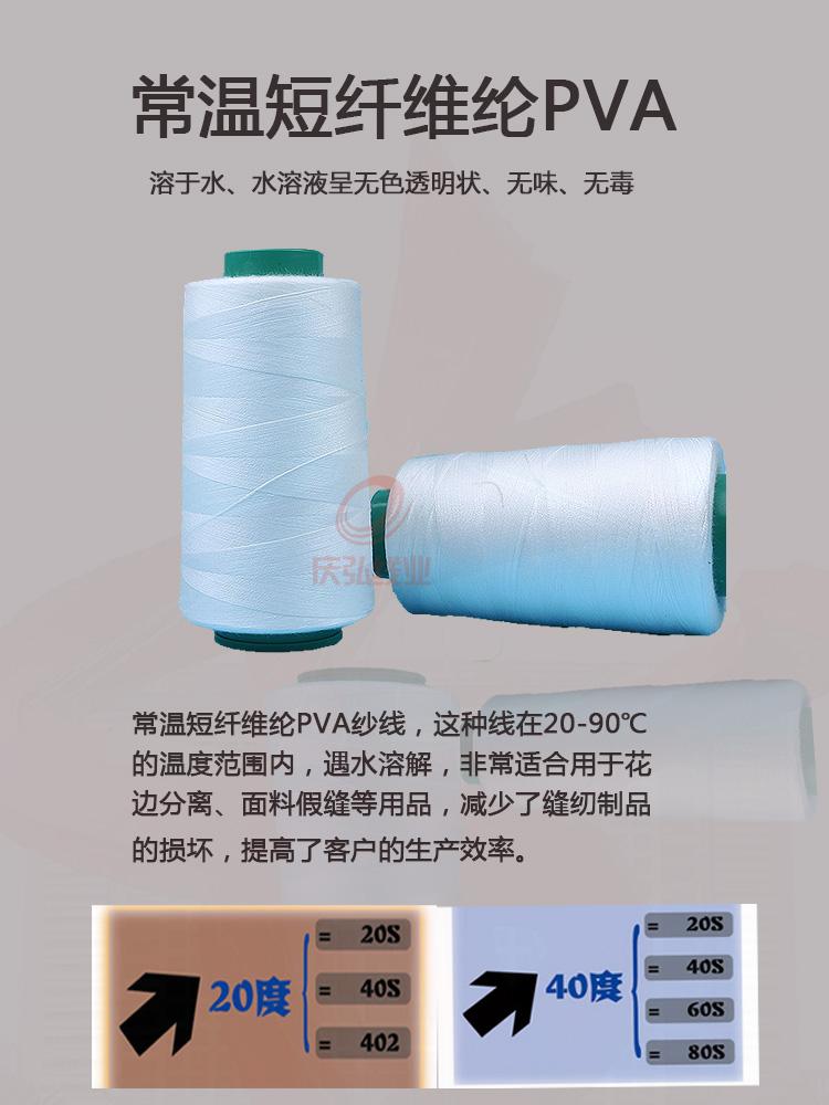 水溶纱是遇水溶化的一种线,用水溶纱做成的线叫水溶线